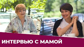 Интервью c мамой. Яна Павлидис.