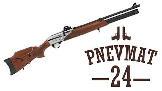 Обзор пневматической винтовки - Hatsan Galatian1 Carbine