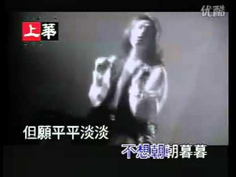 携手游人间 Xie Shou You Ren Jian   張真 Zhang Zhen