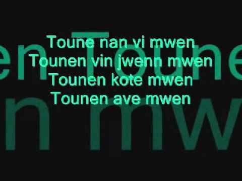 Zin - Tounen Lyrics