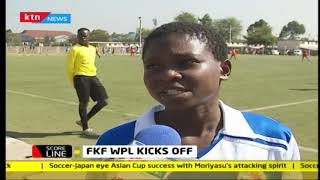 FKF Women Premiere League  kicks off | SCORELINE