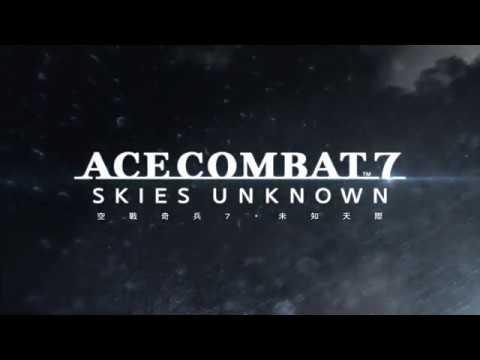 PS4、XboxOne、PC/STEAM 『空戰奇兵7 未知天際』第四支繁體中文版宣傳影片