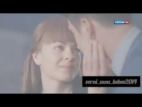 Влад и Вера - Возьми Мою Руку (Стас Михайлов, feat. Artik and Asti)