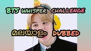 BTS whisper challenge funny malayalam dub
