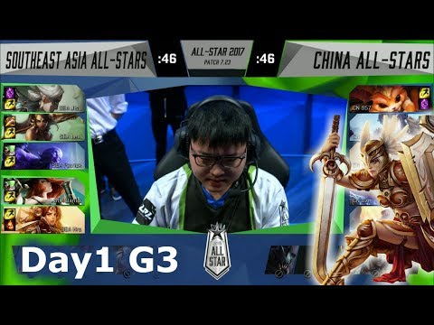 SEA vs China | Day 1 of LoL 2017 All Star Group Stage | SEA All-Stars vs China All-Stars