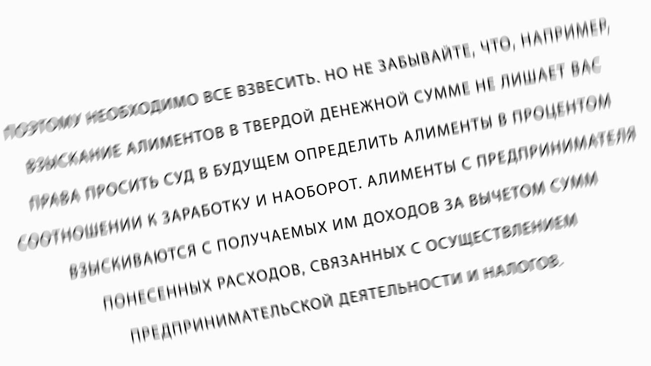 Алименты с ип в россии с 2019 года