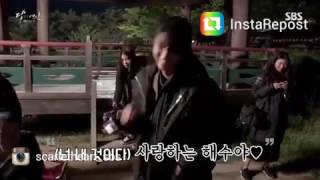 iu birthday behind the scenes he said l gave her a kiss for birthday gif