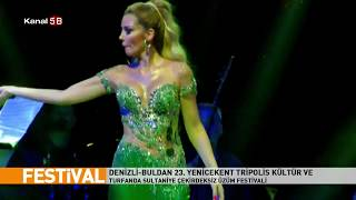 Petek Dinçöz - Erik Dalı (Buldan Üzüm Festivali) (Canlı Performans)