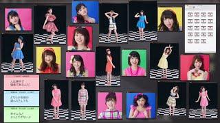 作詞 : 秋元 康 / 作曲・編曲 : 板垣 祐介 AKB48 44th Maxi Single「翼...