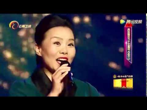 【龚琳娜】Cung Lâm Na -《忐忑》Thấp Thỏm (Version 2017)