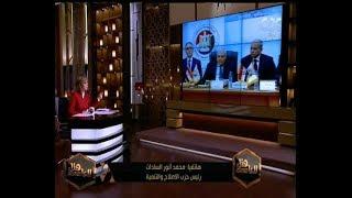 هنا العاصمة | محمد أنور السادات يكشف عن سبب ترشحه لمنصب الرئاسة