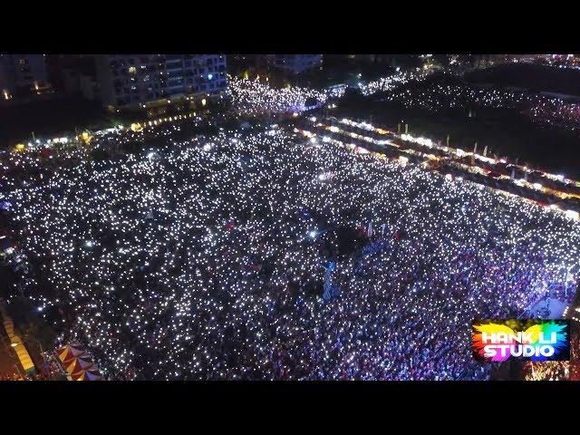 令人感動的20萬星光?韓國瑜版的星光銀河又來了~連會場外都外溢了