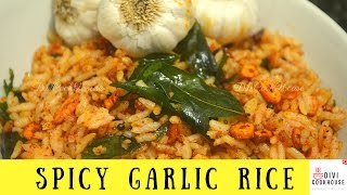 How To Prepare Hot And Spicy Aromatic Garlic Rice Using Leftover Rice / Recipe