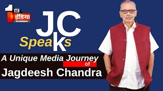 A Unique Media Journey of Jagdeesh Chandra | JC speaks