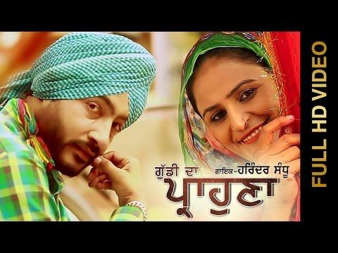 New Punjabi Songs 2015 || GUDDI DA PRAHONA || HARINDER SANDHU || Punjabi Songs 2015