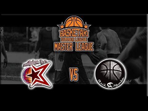 Basketaki Summer League - Antilalos BC Vs Black Mamba (13/05/2018)