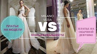 Свадебные платья на фото и в реальности. Выпуск 2