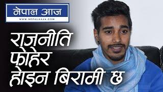 'नेपालको राजनीति सिकिस्त छ, उपचार गर्न आएँ' | नेपाल आज