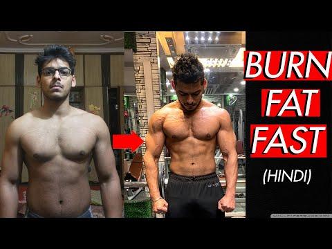 BURN BELLY FAT FAST| IN HINDI| 1 YEAR TRANSFORMATION|