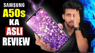 Samsung Galaxy A50s Honest Review in Hindi !! 🔥