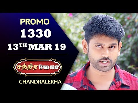 Chandralekha Promo 13-03-2019 Sun Tv Serial  Online