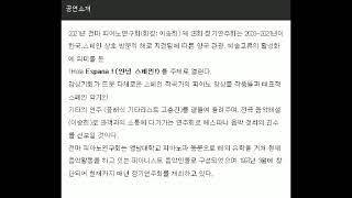[21.04.27.] 제25회 천마피아노연구회 정기연주…