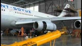 Авиакатастрофы - Человеческий фактор .