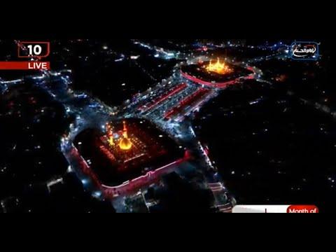 LIVE NOW FROM KARBALA - Salam Ya Hussain - Send you salams to the kings of Karbala