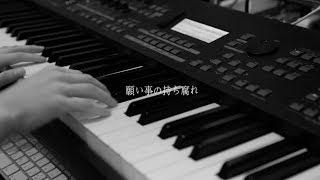 自主制作動画「願い事の持ち腐れ」 !!投票開始!! AKB48選抜総選挙20...