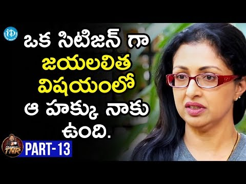 Actress Gautami Exclusive Interview Part #13 || Frankly With TNR || Talking Movies With IDream