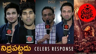 GAME OVER - Tollywood Celebs Response after Premiere Show || Taapsee Pannu || IndiaGlitz Telugu
