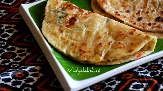 Cheese Paratha Recipe in Tamil