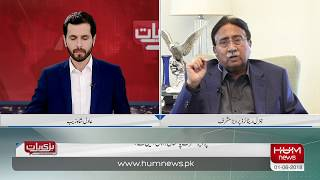 Exclusive interview with Pervez Musharraf in
