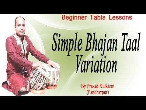 Tabla Lesson #18 ( Simple Bhajan Taal Variation)