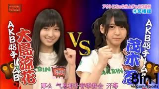 Crazy Japanese TV Show Пошлые Японские ШОУ