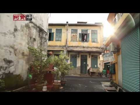 EP4 老吉隆坡 Old KL (路线回顾 Flashback)