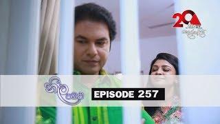 Neela Pabalu | Episode 257 | 07th May 2019 | Sirasa TV Thumbnail