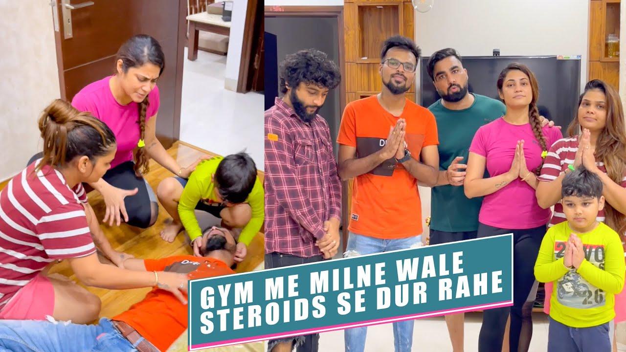 Gym  Steroids Se Dur Rahe
