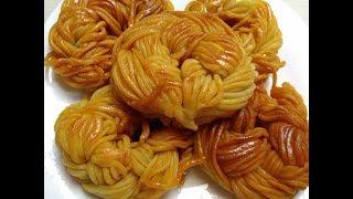 Марокканский Чак Чак Очень Вкусный Рецепт