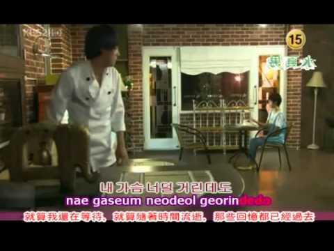 Baker king Kim Tak Goo OST   Lee Seung Chul   Ki Saram with lyrics