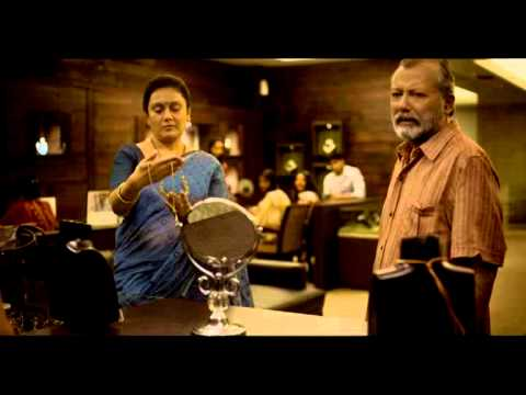 Union Bank of India campaign ::: TVC 4 ::: Jewellery