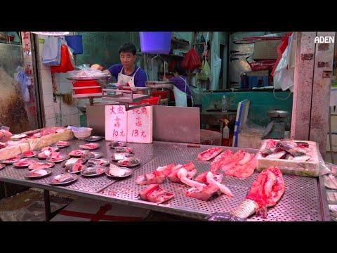 Hong Kong - Open Air Seafood & Meat Market
