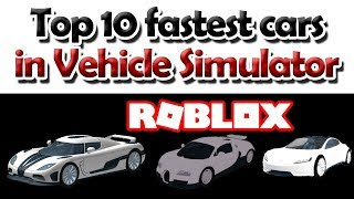 TOP 10 FASTEST CARS IN VEHICLE SIMULATOR [UPDATED] (Roblox)
