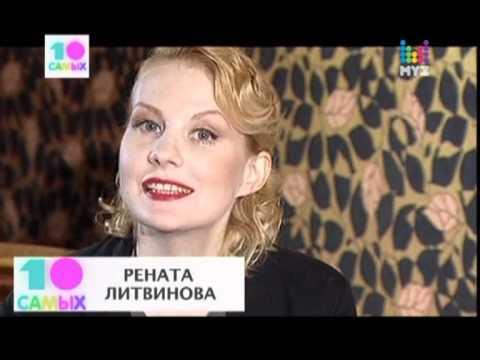 10 самых звездных причесок: Рената Литвинова