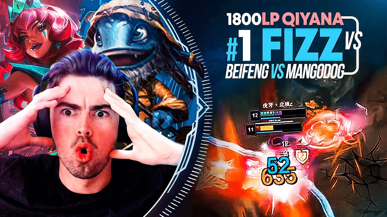 10,000 Hours of Qiyana vs 10,000 Hours of Fizz... *Beifeng vs MangoDog*