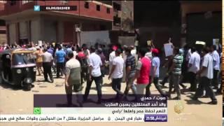 نافذة تفاعلية..استمرار السلطات المصرية في انتهاج سياسة التعذيب داخل السجون