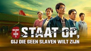 Christian movie with Dutch subtitles 'Geloof in God 3 – Staat op, gij die geen slaven wilt zijn'
