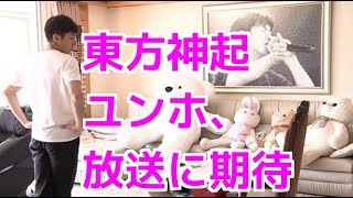 東方神起のユンホ、モーニングダンスを披露【kaigai1001】 https://yout...