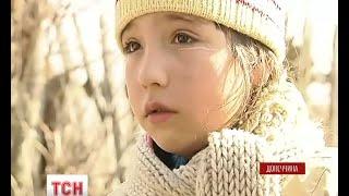 Дев'ятирічна дівчинка з Донеччини, яка втратила рідних, мріє стати лікарем