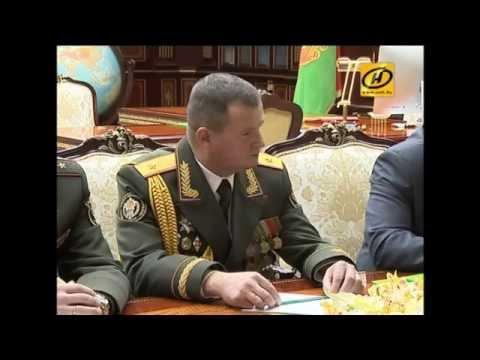 видео: Андрей Равков назначен министром обороны Беларуси